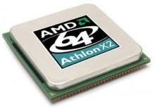 AMD Athlon II X2 240 2.8GHz 2 x 1MB L2 Cache